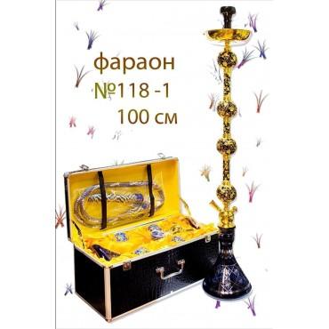 Кальян Фараон №118-2