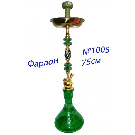 Кальян Фараон 1005 70 см