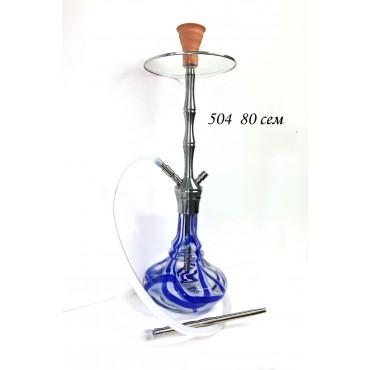 Кальян феникс 505 80 см