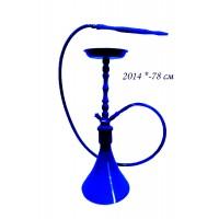 Кальян Фараон 2014 75 см blue