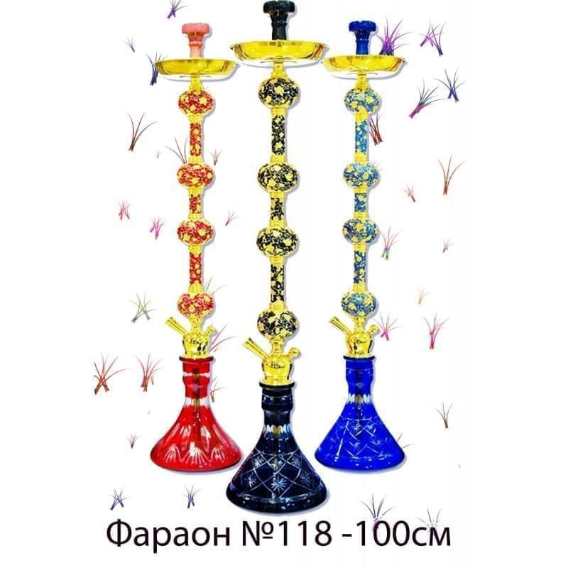 Кальян Фараон 118 105 см