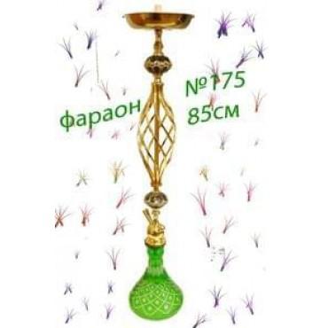 Кальян Фараон 175 90 см