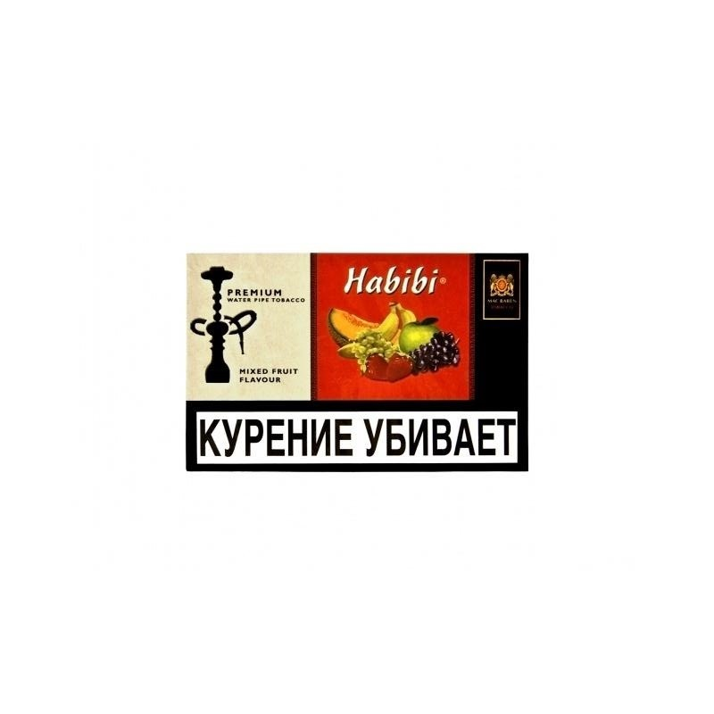 Табак Habibi Фруктовый микс