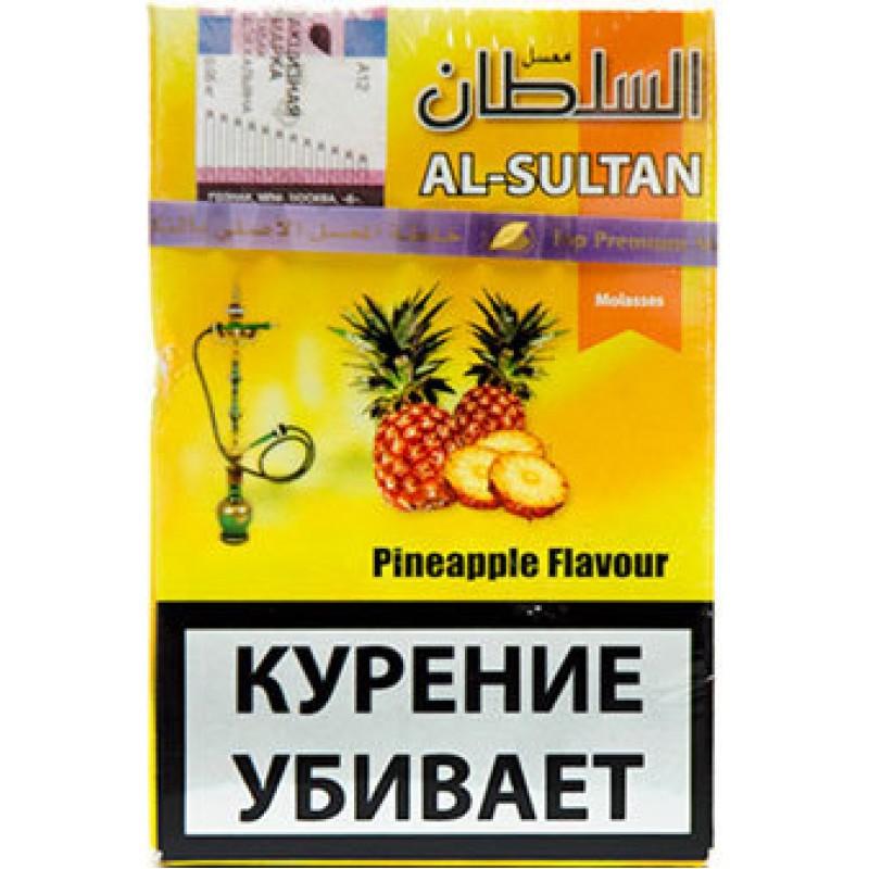 Табак Al Sultan Ананас
