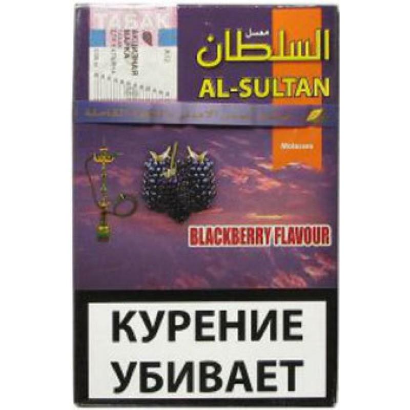 Табак Al Sultan Ежевика